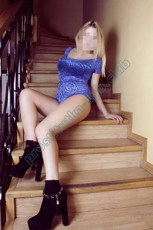 Фото проститутки СПб по имени Ольга +7(931)212-08-31